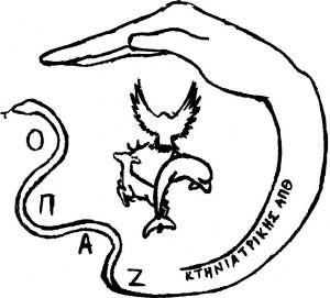 logo_opaz