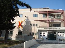 Το κεντρικό κτίριο του Τμήματος στην Πανεπιστημιούπολη